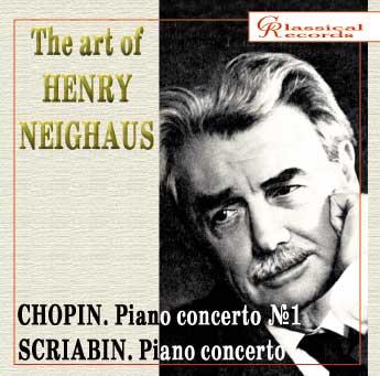 Les grands interprètes de Chopin 057b